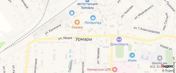 Улица Мира на карте поселка Урмары с номерами домов