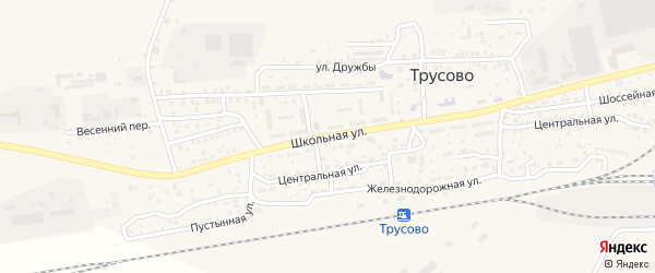 Школьная улица на карте поселка Трусово с номерами домов