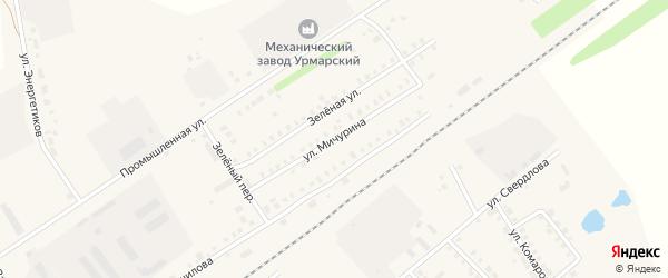 Улица Мичурина на карте поселка Урмары с номерами домов