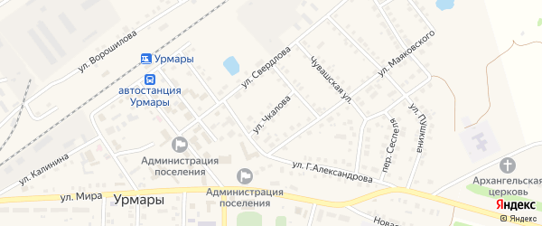 Улица Чкалова на карте поселка Урмары с номерами домов