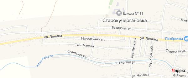 Молодежная улица на карте села Старокучергановка с номерами домов