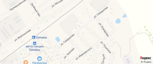 Улица Свердлова на карте поселка Урмары с номерами домов