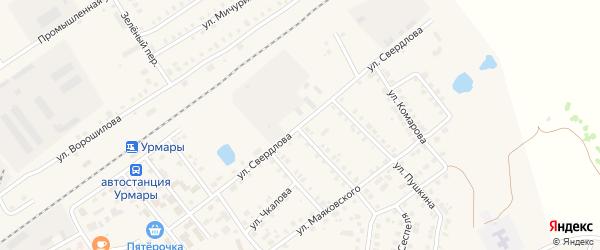 Улица Свердлова на карте деревни Старые Урмары с номерами домов