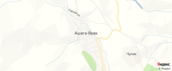Карта села Ашага-Ярака в Дагестане с улицами и номерами домов