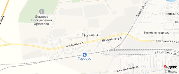 СТ СДТ Улица садовая на карте поселка Трусово с номерами домов