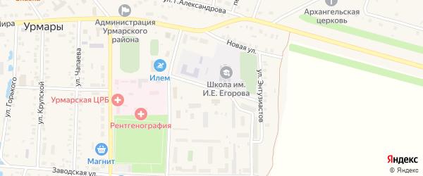 Школьный переулок на карте поселка Урмары с номерами домов