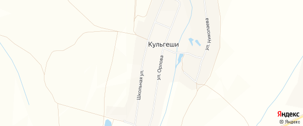 Карта деревни Кульгеши в Чувашии с улицами и номерами домов