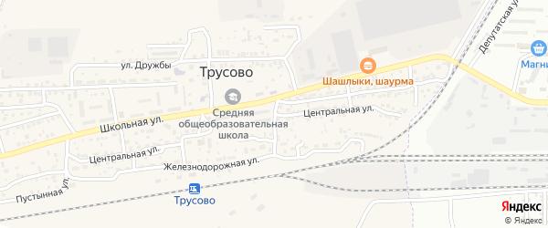Центральная улица на карте поселка Трусово с номерами домов