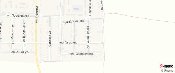 Улица О.Кошевого на карте поселка Урмары с номерами домов