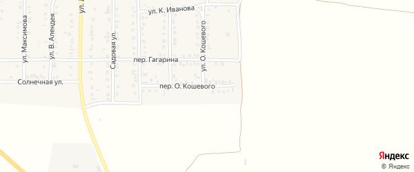Переулок О.Кошевого на карте поселка Урмары с номерами домов