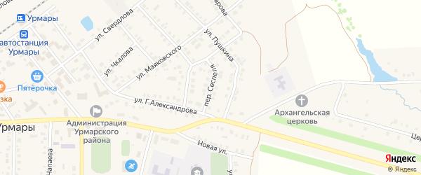 Переулок Сеспеля на карте поселка Урмары с номерами домов