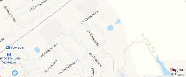 Улица Комарова на карте поселка Урмары с номерами домов