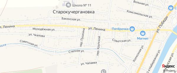 Переулок Бебеля на карте села Старокучергановка с номерами домов