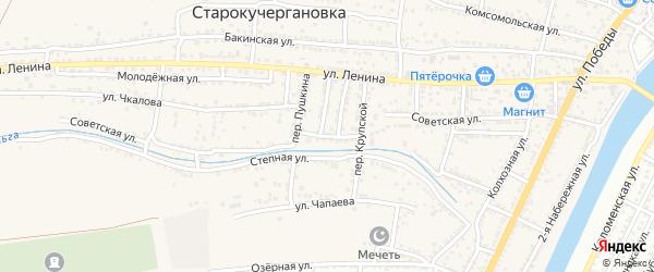 Советская улица на карте села Старокучергановка с номерами домов