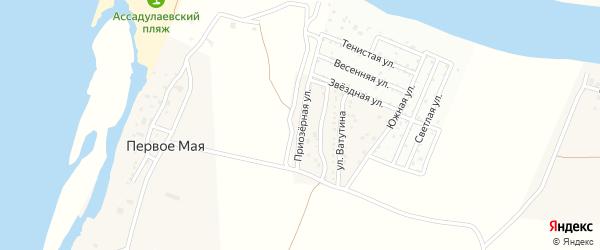 Приозерная улица на карте поселка Первого Маи с номерами домов