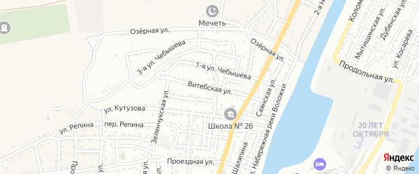 Витебская улица на карте Астрахани с номерами домов