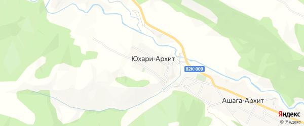 Карта села Юхари-Архит в Дагестане с улицами и номерами домов