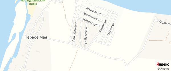 Улица Ватутина на карте поселка Первого Маи с номерами домов