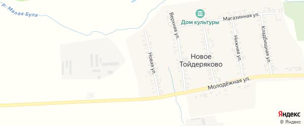 Новая улица на карте деревни Новое Тойдеряково с номерами домов