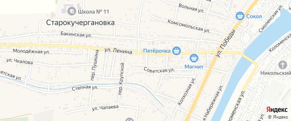 Почтовый переулок на карте села Старокучергановка с номерами домов