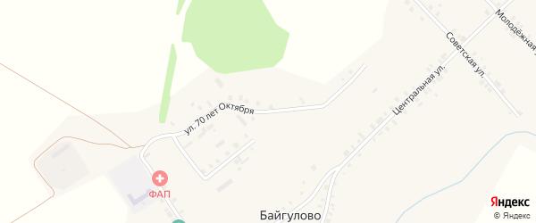 Улица 70 лет Октября на карте села Байгулово с номерами домов