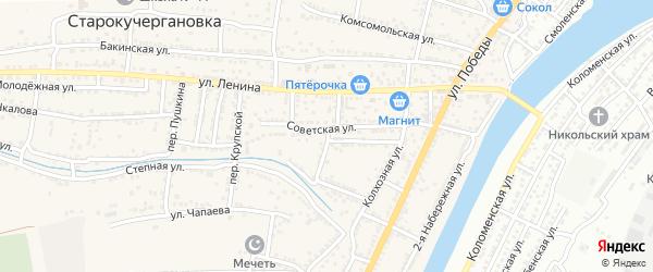 Школьный переулок на карте села Старокучергановка с номерами домов