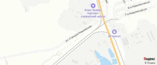 Станция Новолесная улица на карте Астрахани с номерами домов