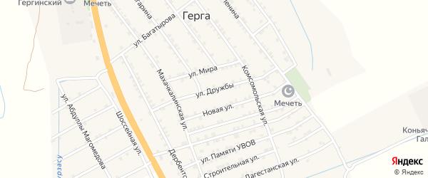 Улица Дружбы на карте села Герги с номерами домов