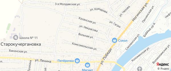 Вольная улица на карте села Старокучергановка с номерами домов