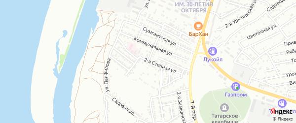 Степная 2-я улица на карте Астрахани с номерами домов