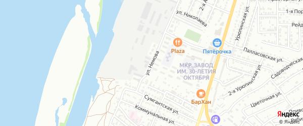 Улица Немова на карте Астрахани с номерами домов