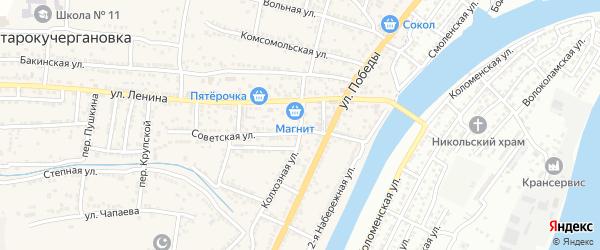 Колхозная улица на карте села Старокучергановка с номерами домов