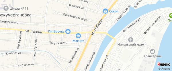 Переулок Кочубея на карте села Старокучергановка с номерами домов