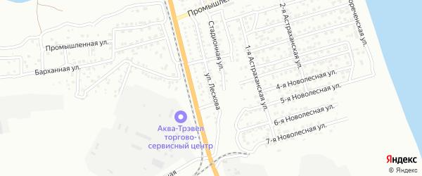 Улица Лескова на карте Астрахани с номерами домов