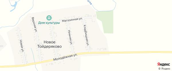 Кладбищная улица на карте деревни Новое Тойдеряково с номерами домов