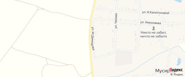Улица М.Демидова на карте села Мусирмы с номерами домов