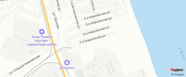 Новолесная 7-я улица на карте Астрахани с номерами домов