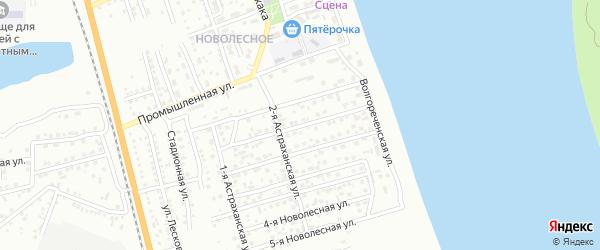 Новолесная 1-я улица на карте Астрахани с номерами домов