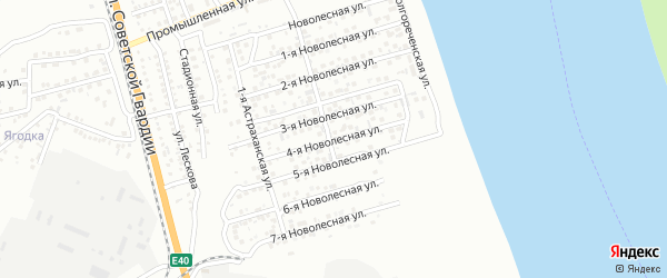 Новолесная 4-я улица на карте Астрахани с номерами домов
