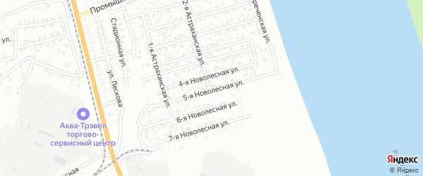 Новолесная 5-я улица на карте Астрахани с номерами домов
