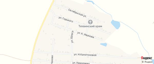 Улица К.Иванова на карте села Мусирмы с номерами домов