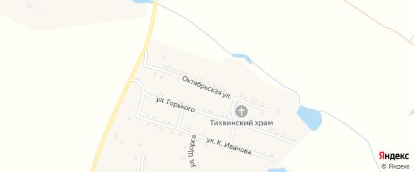 Октябрьская улица на карте села Мусирмы с номерами домов