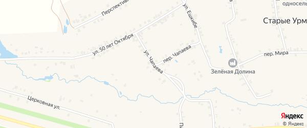 Улица Чапаева на карте деревни Старые Урмары с номерами домов