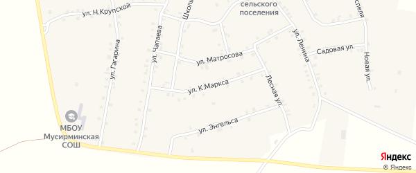Улица К.Маркса на карте села Мусирмы с номерами домов