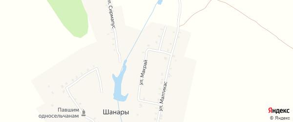 Улица Макрай на карте деревни Шанар с номерами домов