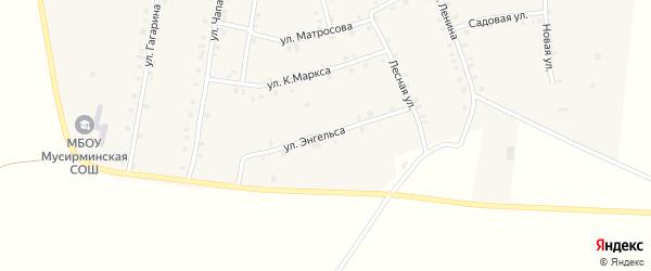 Улица Энгельса на карте села Мусирмы с номерами домов