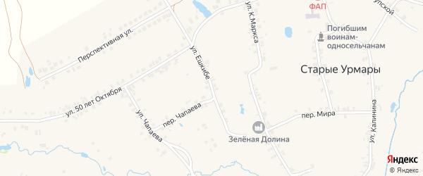 Улица Ешкибе на карте деревни Старые Урмары с номерами домов