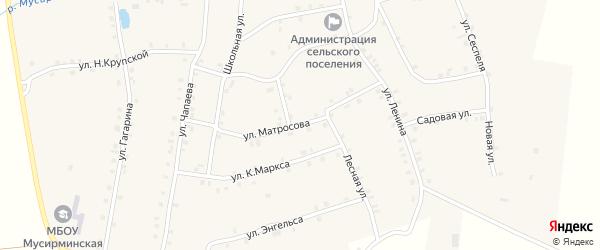 Улица Матросова на карте села Мусирмы с номерами домов
