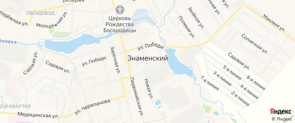 Выписка из ЕГРН - Единого государственного реестра.