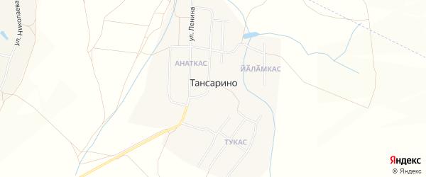 Карта деревни Тансарино в Чувашии с улицами и номерами домов